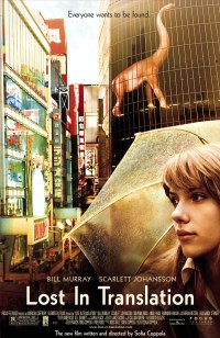 2003 FILM OF THE YEAR: LOST IN TRANSLATION