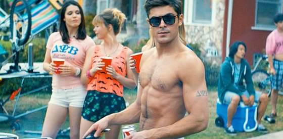neighbors-trailer-0922013-222335