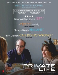 private-life_poster_goldposter_com_5
